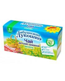 Бабушкино лукошко чай д/корм мам с анисом N20 ф/п